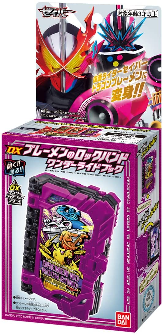 Kamen Rider Saber: DX Bremen no Rock Band Wonder Ride Book