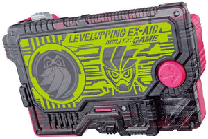 CSTOYS INTERNATIONAL:4549660409748 Kamen Rider 01: DX Levelupping Ex-Aid Progrise Key