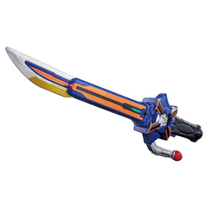 CSTOYS INTERNATIONAL:Lupinranger VS Patranger: DX X Rod Sword