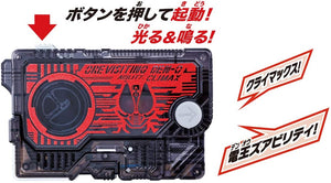 CSTOYS INTERNATIONAL:Kamen Rider 01: DX OreVisiting DEN-O Progrise Key