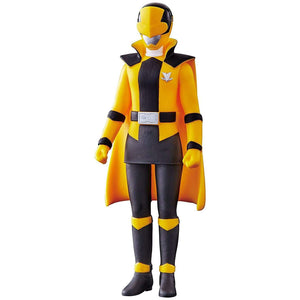 CSTOYS INTERNATIONAL:Lupinranger: SHS Lupin Yellow