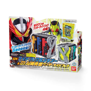 Kamen Rider Saber: DX Ride Book Hondana & 01 AI Kaihatsuroku Wonder Ride Book