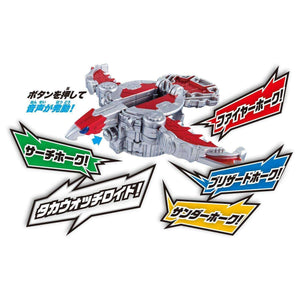 CSTOYS INTERNATIONAL:Kamen Rider Zi-O: DX Taka Watchroid