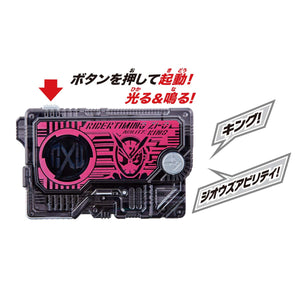 CSTOYS INTERNATIONAL:Kamen Rider 01: DX Rider Timing Zi-O Progrise Key