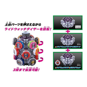 CSTOYS INTERNATIONAL:Kamen Rider Zi-O: DX Ride Watch Daizer Expansion Kit