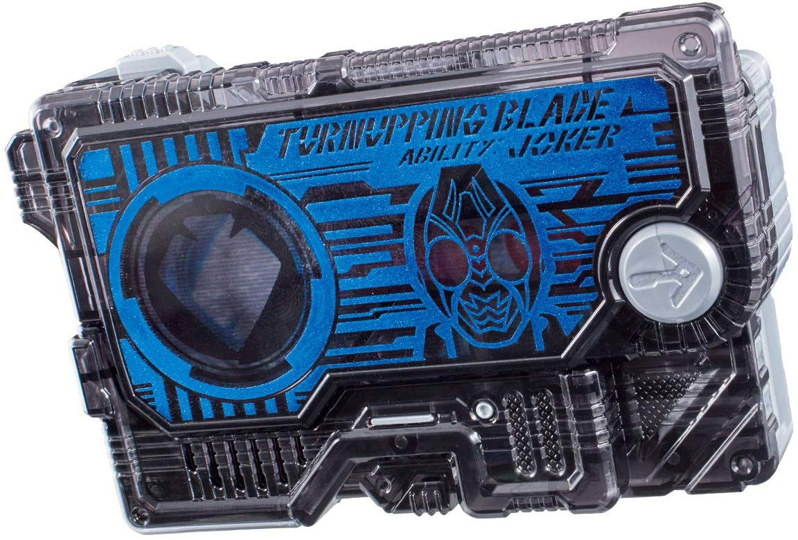 CSTOYS INTERNATIONAL:[Mar. 2020] Kamen Rider 01: DX Turn-Upping Blade Progrise Key