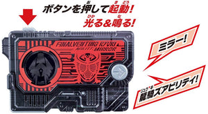CSTOYS INTERNATIONAL:[Mar. 2020] Kamen Rider 01: DX Final Venting Ryuki Progrise Key