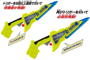 CSTOYS INTERNATIONAL:[Feb. 2020] Kamen Rider 01: DX Progrise Hopper Blade
