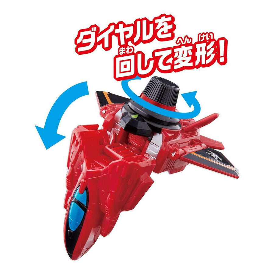 CSTOYS INTERNATIONAL:Lupinranger: VS Vehicle Series DX Red Dial Fighter