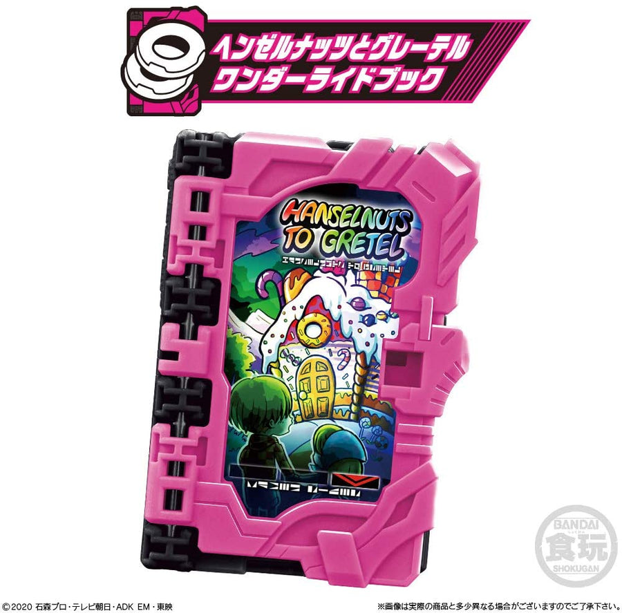 Kamen Rider Saber: Collectible Wonder Ride Book SG04 - 04. Hanselnuts to Gretel