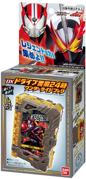 Kamen Rider Saber: DX Drive Keisatsu 24hours Wonder Ride Book