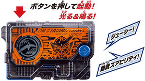 CSTOYS INTERNATIONAL:[Feb 2020] Kamen Rider 01: DX On-Staging Gaim Progrise Key