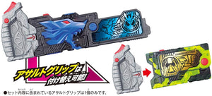 [BOXED] Kamen Rider 01: DX Shining Hopper & Adult Wolf Progrise Key Set
