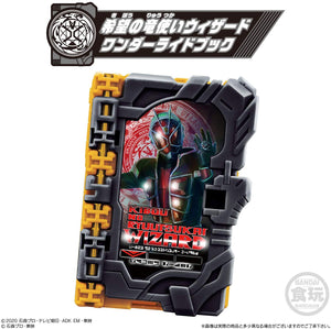 Kamen Rider Saber: Collectible Wonder Ride Book SG07- 05. Kibou no Ryuutsukai WIZARD