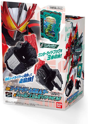 Kamen Rider Saber: DX Swordriver Hissatsuholder & DX Jackun To Domamenoki Wonder Ride Book (Jack and the Beanstalk)