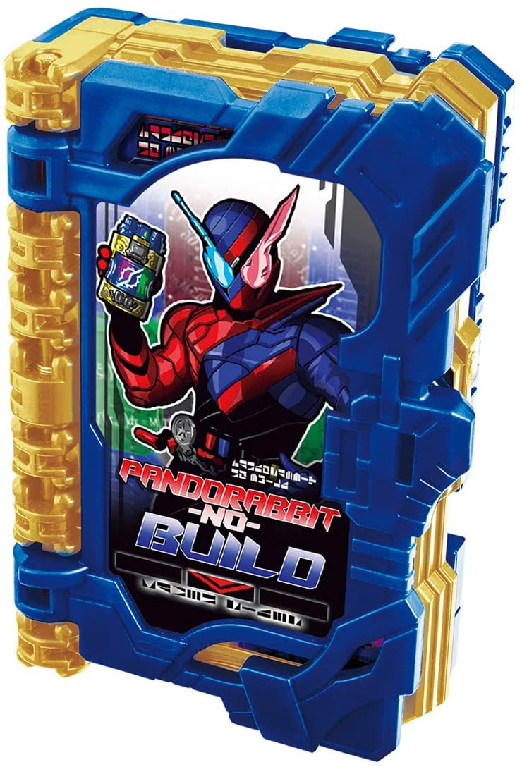 Kamen Rider Saber: DX Pandorabbit No Build Wonder Ride Book