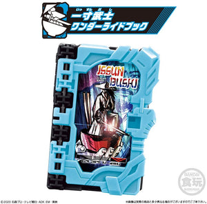 Kamen Rider Saber: Collectible Wonder Ride Book SG04 - 05. Issun Bushi