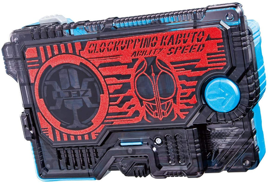 CSTOYS INTERNATIONAL:Kamen Rider 01: DX Clock Upping Kabuto Progrise Key