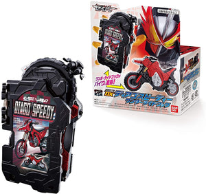 Kamen Rider Saber: DX Diago Speedy Wonder Ride Book
