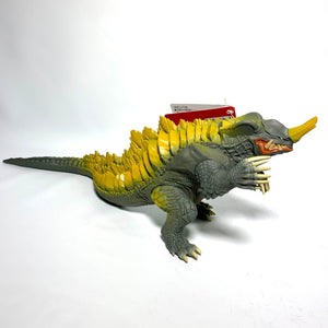 Shin-Ultraman : Movie Monster Series NERONGA