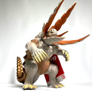 Shin-Ultraman: Movie Monster Series GABORA