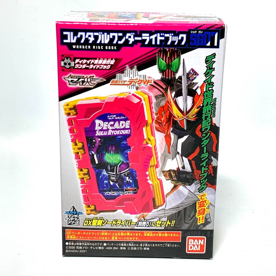 Kamen Rider Saber: Collectible Wonder Ride Book SG07- 06. Decade Sekai Ryokouki