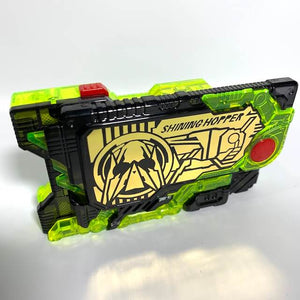 [LOOSE] Kamen Rider 01: DX Shining Hopper Progrise Key