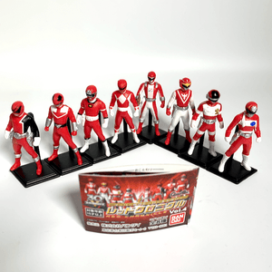 [LOOSE] Super Sentai Hero Gallery: Capsule Toy Red Chronicle Set (Vol. 2 + 3 + 4 Complete Set)