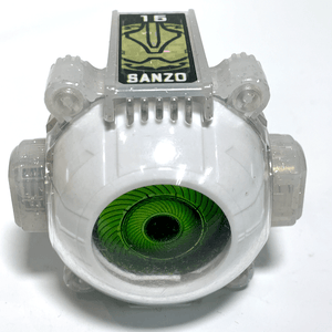 [LOOSE] Kamen Rider Ghost: #15 DX Sanzo Ghost Eyecon