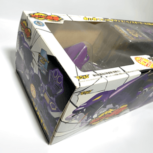 [BOXED] Kamen Rider Ryuki: DX Veno Visor (Mint Condition)