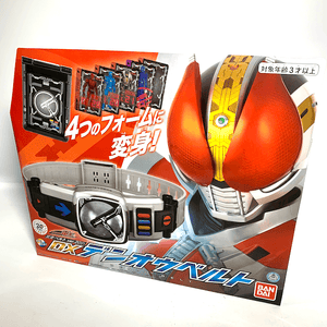 Kamen Rider Den-O: Henshin Belt Ver. 20th - DX Den-O Belt