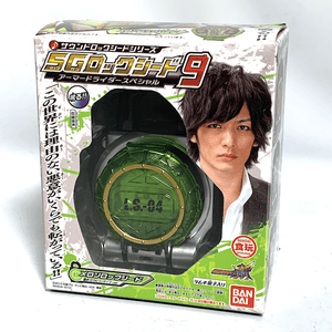 [BOXED] Kamen Rider Gaim: Candy Toy Lockseed Armored Rider Special 5 box Set (Demo-used Only)