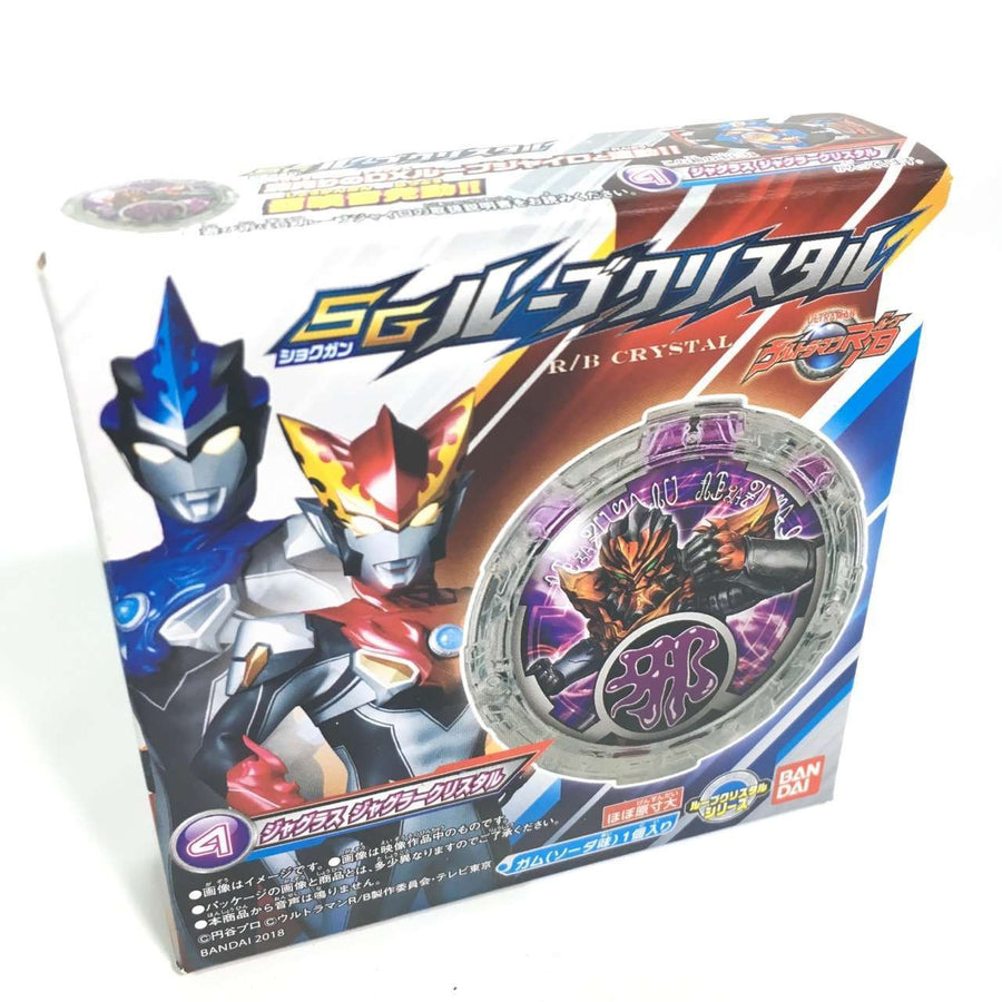 CSTOYS INTERNATIONAL:Ultraman R/B: Candy Toy SG R/B Crystal 01 - 04. Jugglas Juggler