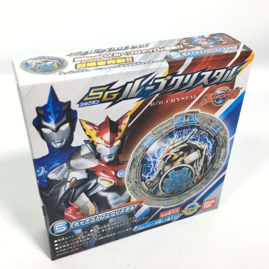 CSTOYS INTERNATIONAL:Ultraman R/B: Candy Toy SG R/B Crystal 01 - 05. Galactron