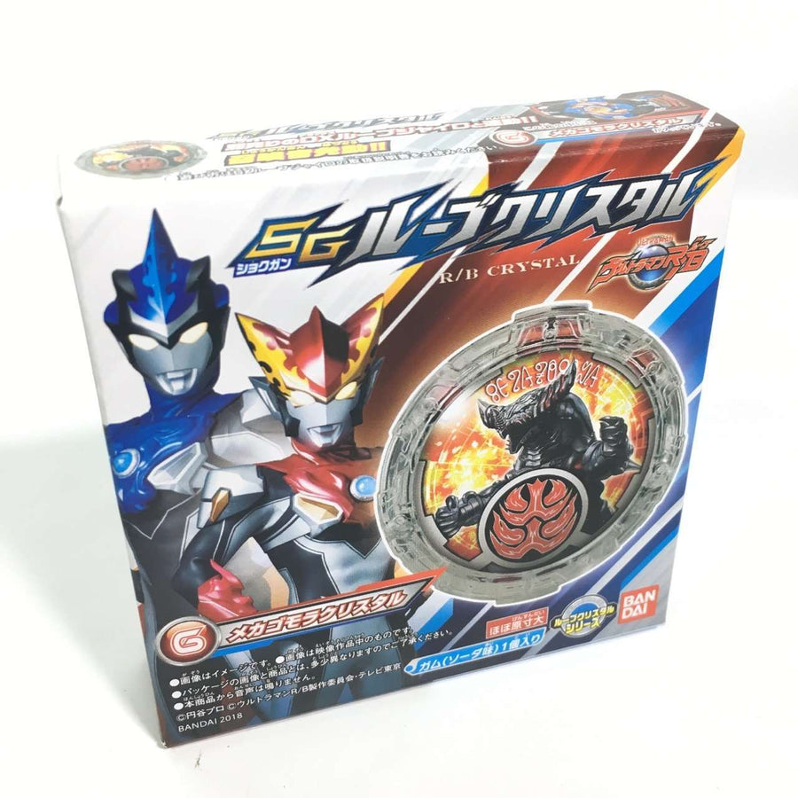 CSTOYS INTERNATIONAL:Ultraman R/B: Candy Toy SG R/B Crystal 01 - 06. Mecha Gomora Crystal