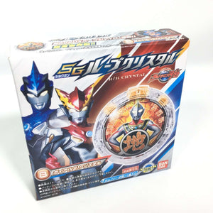 CSTOYS INTERNATIONAL:Ultraman R/B: Candy Toy SG R/B Crystal 01 - 08. Gaia (V2) Crystal