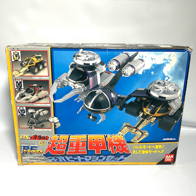 [BOXED] B-Fighter Kabuto: Neo Beet Machines