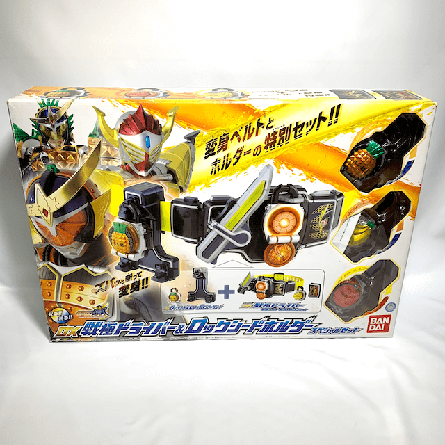 [BOXED] Kamen Rider Gaim DX Sengoku Driver & Lock Seed Holder Special Set