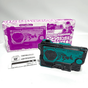 [BOXED] Kamen Rider 01: Hopping Kangaroo Progrise Key (Televikun Magazine Feb. Exclusive)