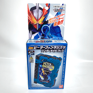 Kamen Rider Saber: DX Peter Fantasista Wonder Ride Book