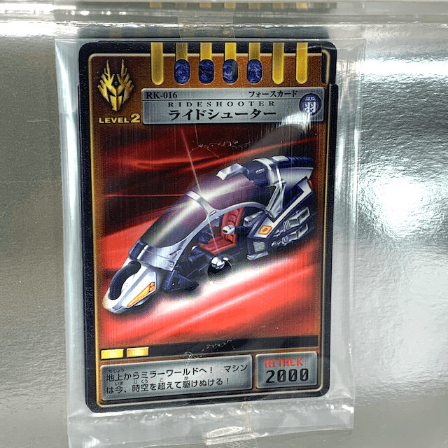 [BOXED] Kamen Rider Ryuki: Popinica Chogokin DX Ride Shooter with Sealed Two Advent Cards