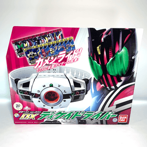 [BOXED] Kamen Rider Decade: DX Decade Driver Ver. 20th with Sealed 20 Cards