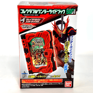 Kamen Rider Saber: Collectible Wonder Ride Book SG01- 01. Brave Dragon