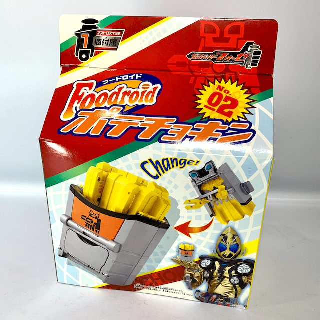 [SEALED] Kamen Rider FOURZE: DX Potechokin  (#11 Scissors Switch included)