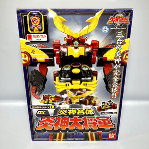 [BOXED] Go-Onger: DX Engine Daishogun