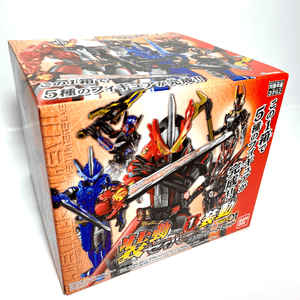 Candy Toy SO-DO Kamen Rider Saber Book One Feat. KR Zero One Complete Set