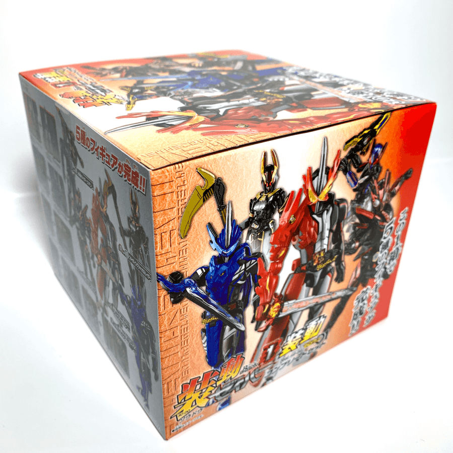 4549660542537 SO-DO Kamen Rider Saver Book コンプリートセット