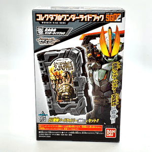 Kamen Rider Saber: Collectable Wonder Ride Book SG02 - 04. Genbu Shinwa Wonder Ride Book