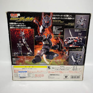 [BOXED] Kamen Rider Ryuki: Rider & Monster Series EX - Kamen Rider Ryuga (Advent Card Sealed)