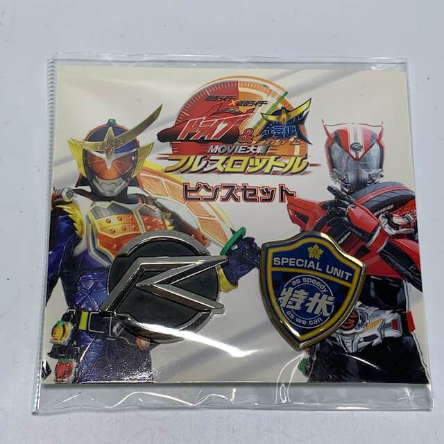 [UNOPENED & SEALED] Kamen Rider Gaim & Drive Movie Full Throttle: Pins Set (Movie Exclusive)
